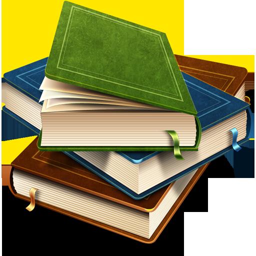Leggere e rileggere